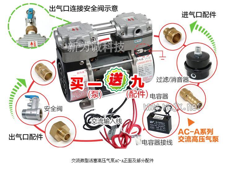 空调外机有主板启动电容接线图