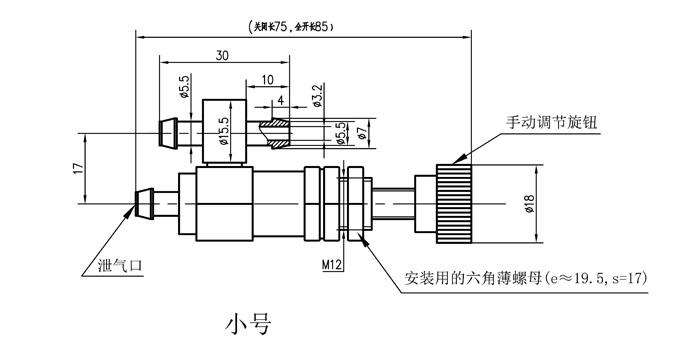 小号阀可配套真空泵系列:pm系列,vm系列,vmc系列,vml系列,fml系列,fm图片